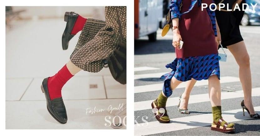 腿上的「襪子戲法」:不能放過的襪子配搭細節 選對才能讓你注目又顯小腿纖細