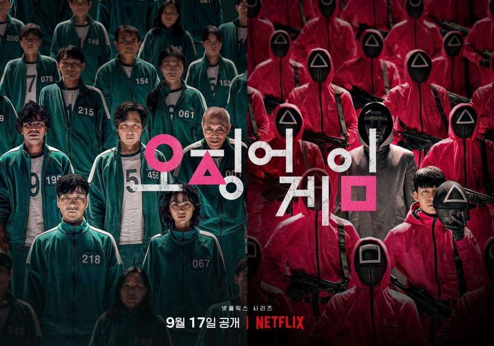 作為Netflix開創以來打破所有韓劇記錄的《魷魚游戲Squid Game》