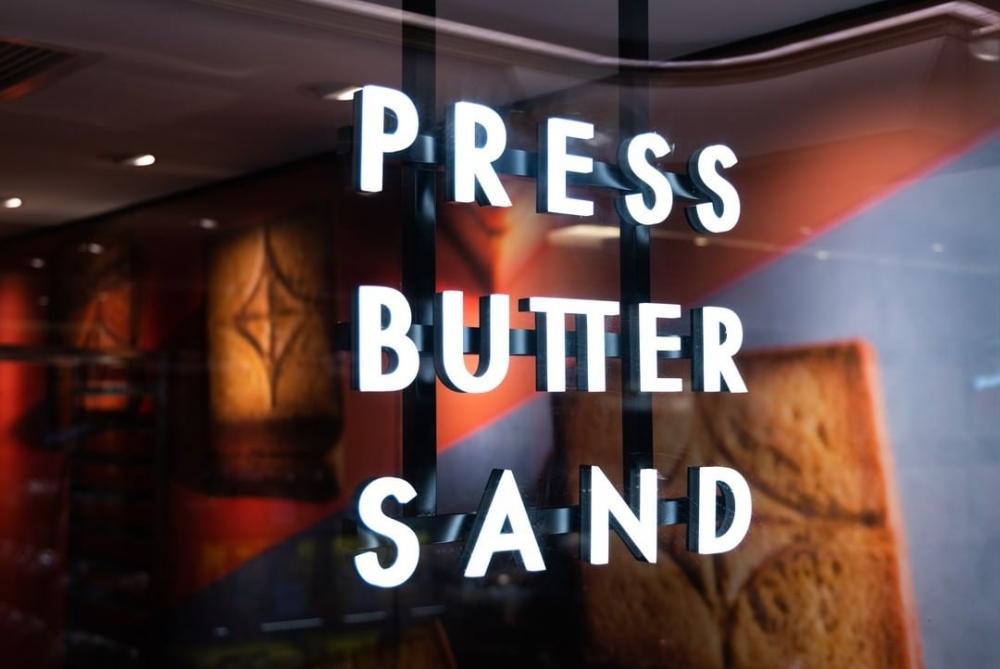 追憶鐵道車站記憶 :日本奶油夾心餅登港,醇厚焦糖叫喚腦海中的美味回憶