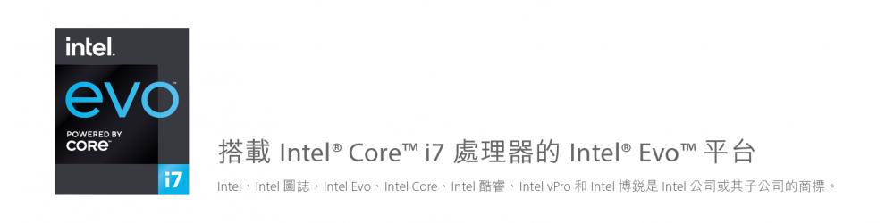 ASUS_Intel Logo_ZenBookS_white_PL-ZenBookS-White_PL-ZenBookS-White